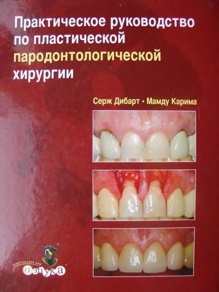 Год издания: 2007