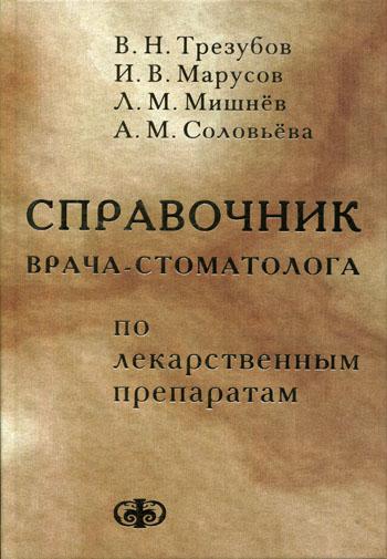 Год издания: 2005