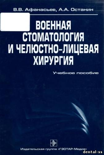 read Symbol and Politics in